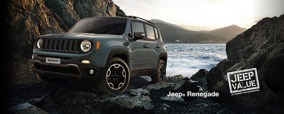 Kreta mit Jeep entdecken